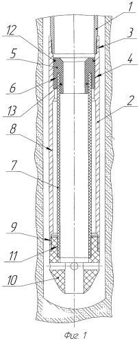 Устройство для удлинения обсадных колонн в скважине