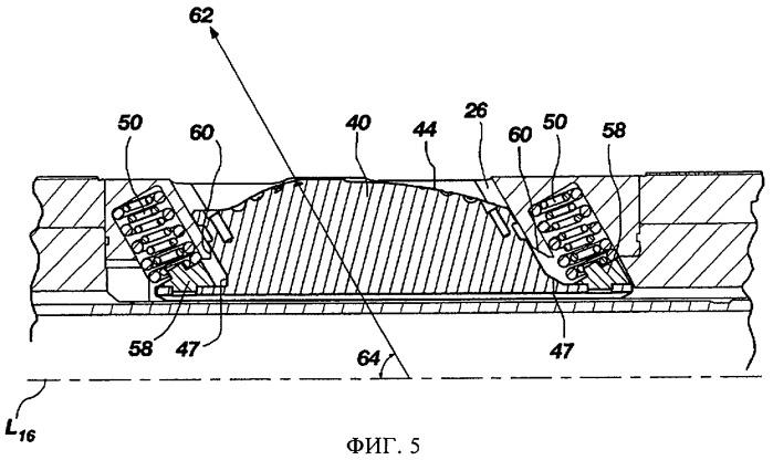 Раздвижной расширитель для расширения скважин и способ расширения скважины