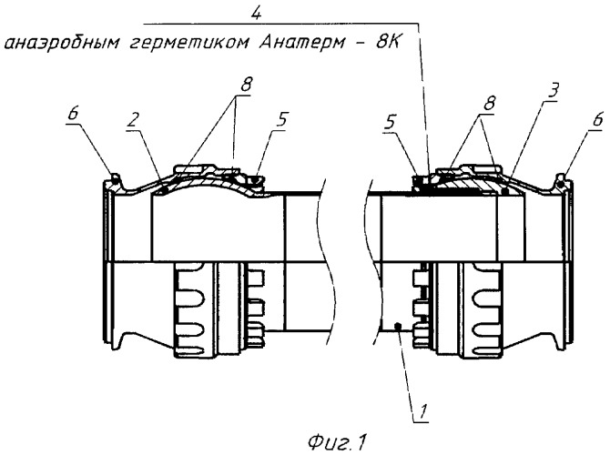 Компенсатор угловых перемещений элементов воздушного трубопровода