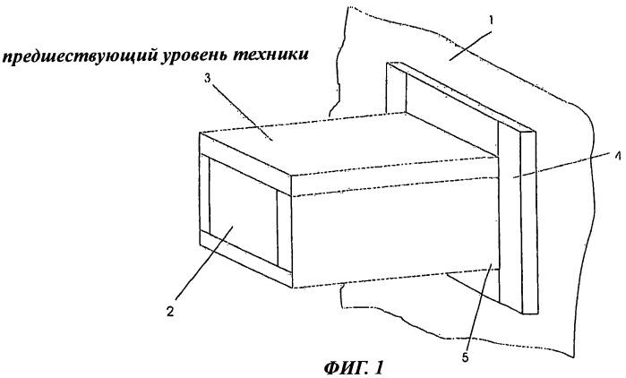 Изоляция для вентиляционного трубопровода, проходящего через отверстие в стене или потолке
