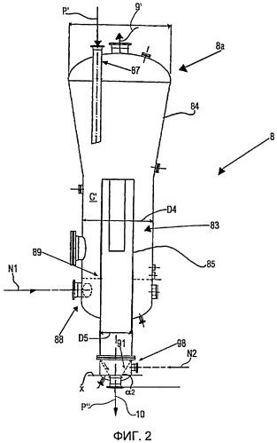 Способ и устройство для сушки полимера