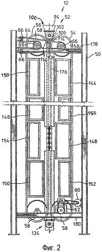 Сушильный аппарат для топливного материала
