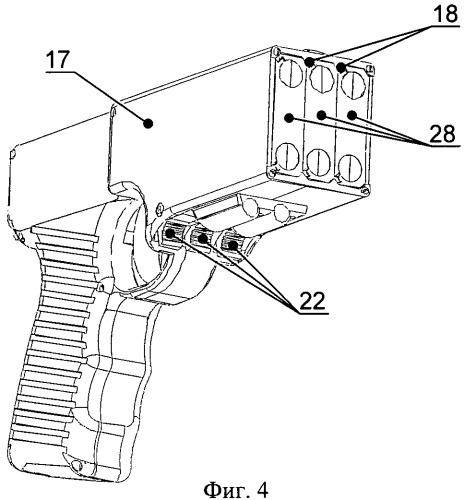 Картридж дистанционного электрошокового оружия и многозарядное дистанционное электрошоковое оружие