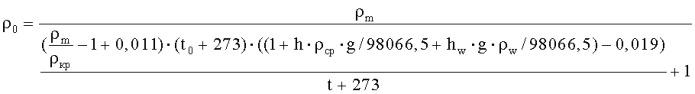 Способ зарядки глубоких скважин эмульсионными взрывчатыми веществами