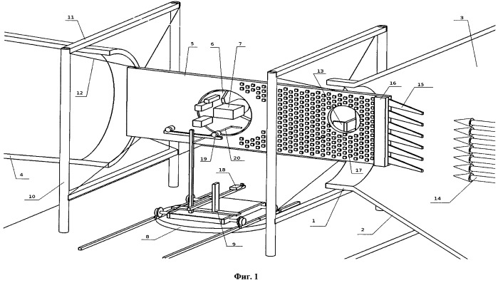 aerodynamic tunnel with working part of open type for