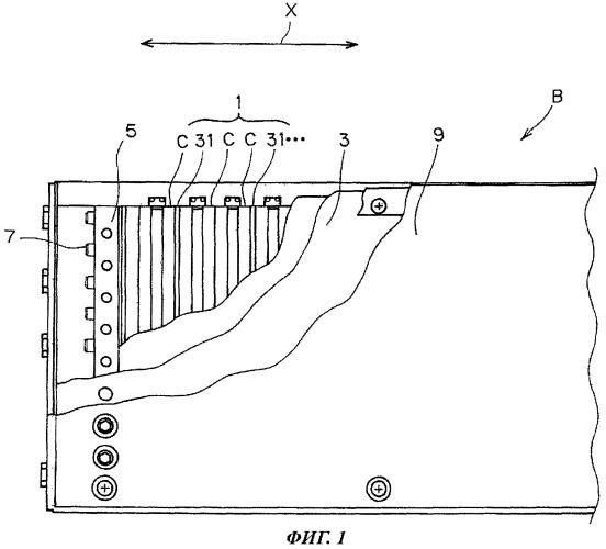 Герметичная аккумуляторная батарея прямоугольной формы и батарейный модуль, содержащий такую батарею
