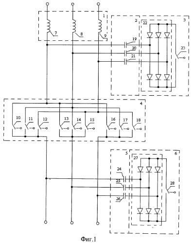 Непосредственный преобразователь частоты типа конвертора напряжения или конвертора тока