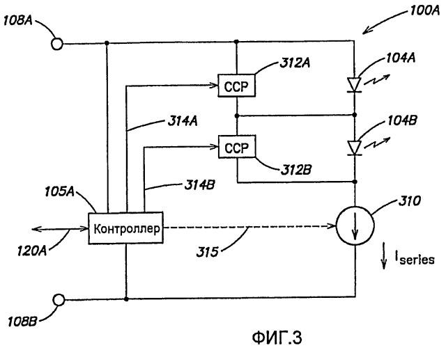 Способы и устройство управления последовательно соединенными светоизлучающими диодами (сид)