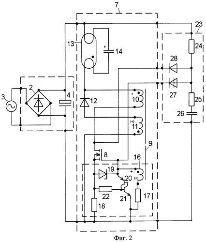 Устройство электропитания газоразрядных ламп