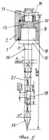 """Комплект универсального почвообрабатывающего сменного орудия, стоечно-корпусного микровибрационного привода с рабочими частями """"викост"""""""