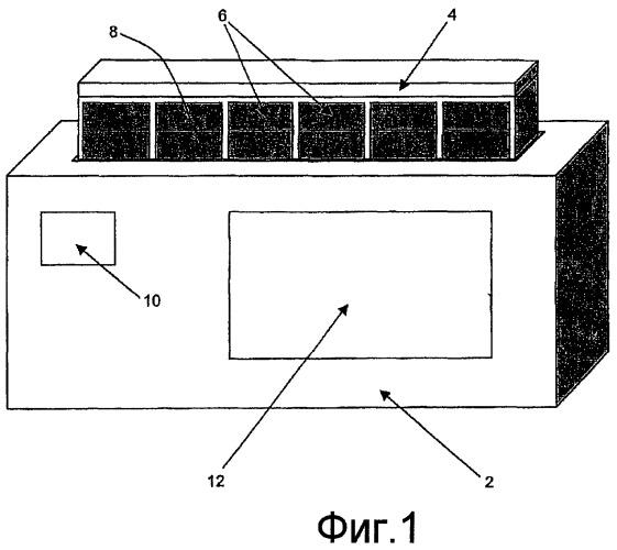 Система хранения упакованных табачных изделий