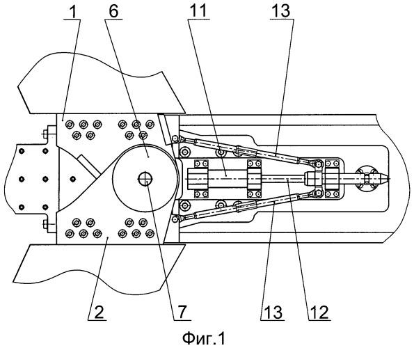 Устройство раскладывания и фиксации консолей крыла летательного аппарата