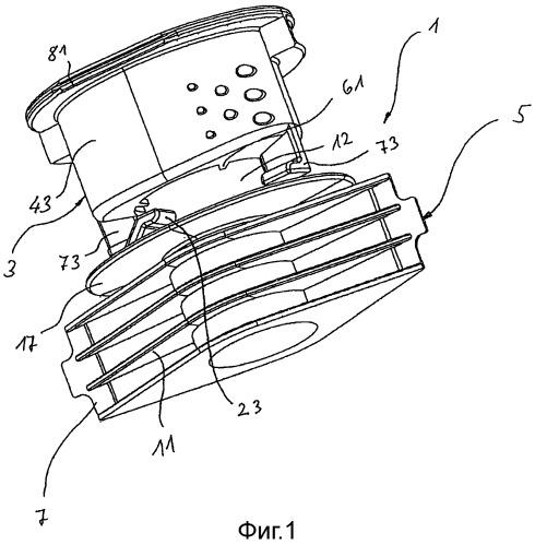 Элемент закрытия для сосуда, в частности сосуда, изготовленного из листового материала