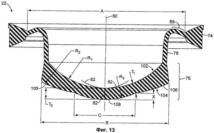 Выдачной клапан с сопротивлением к гидравлическому удару