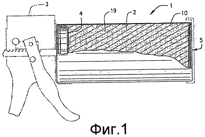 Выдачное устройство для вязких приправ
