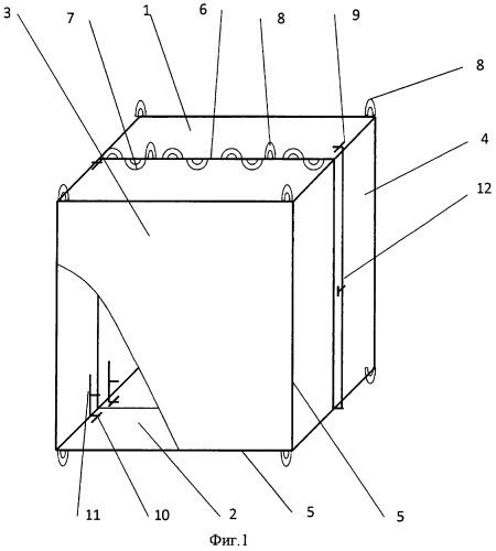 Способ монтажа и демонтажа сборно-разборного контейнера