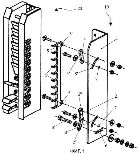 Автоматическая система зажима для автоматизированных накопительных конструкций
