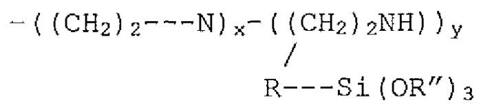 Силанзамещенные полиэтиленоксидные реагенты и способ их применения для предотвращения или снижения накипи алюмосиликата в промышленных способах