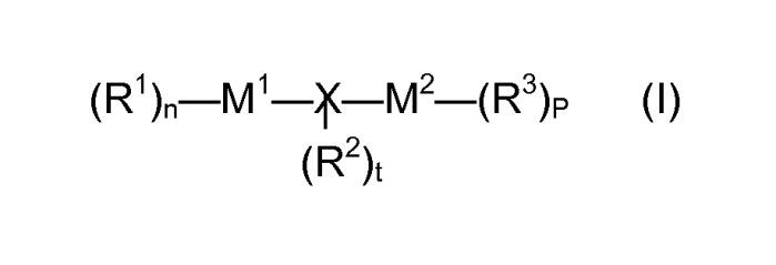 Способ получения соединений, содержащих нитрильные функциональные группы