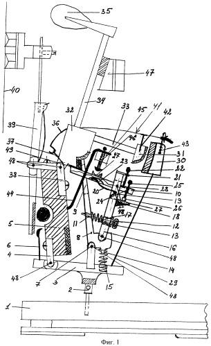 Двухрепетиционный механизм пианино