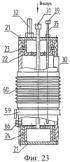 Трехрежимное устройство для подачи активатора в энергетические установки, работающие на углеводородном топливе