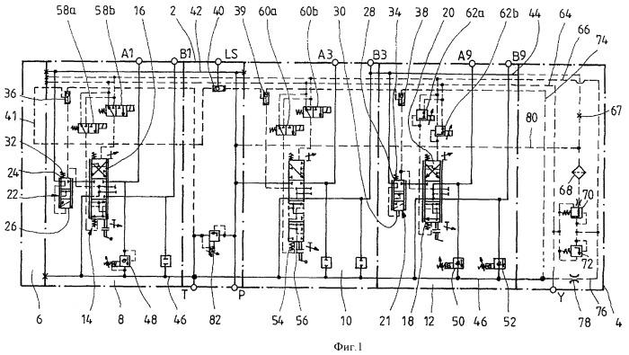 Управляющий блок с масляным каналом для регулирования температуры