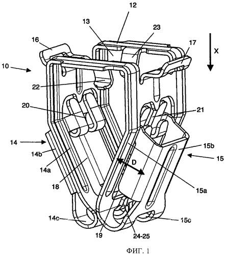Устройство для крепления соединительного элемента предмета арматуры к опоре из листового материала