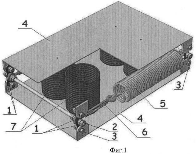 Виброизолятор с квазинулевой жесткостью