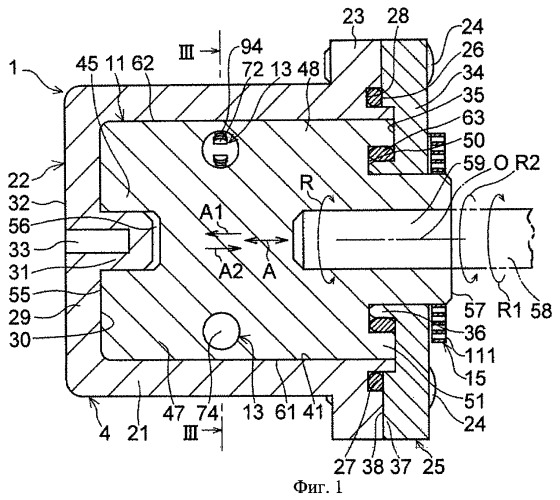 Амортизатор и автомобильное сиденье с амортизатором