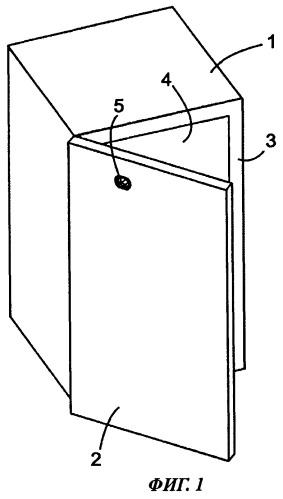 Корпус холодильного аппарата