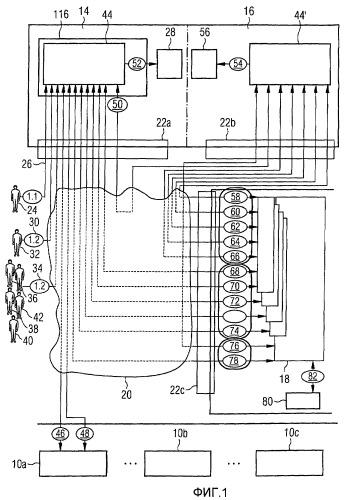 Устройство и способ для управления и контроля устройств бытовой техники