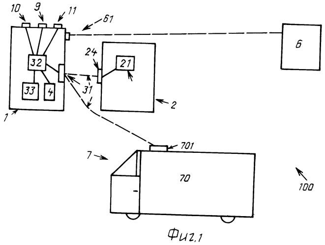 Портативное устройство технической поддержки для бытового электроприбора