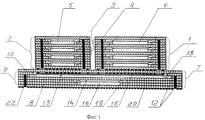 Многокристальный модуль