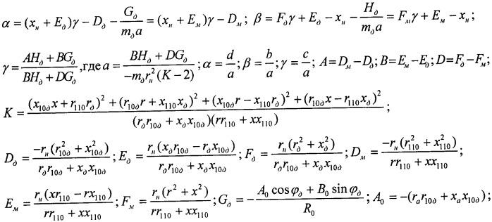 Способ частотной модуляции и демодуляции высокочастотных сигналов и устройство его реализации