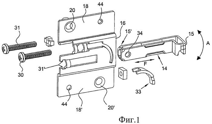 Регулируемый узел крепления для стенного шкафа, предназначенный для крепления шкафа к стене