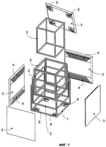 Трансформируемый предмет мебели