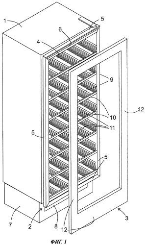 Бытовой холодильный аппарат