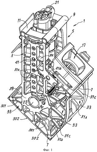 Устройство для заваривания кофе, предназначенное для мытья в посудомоечной машине
