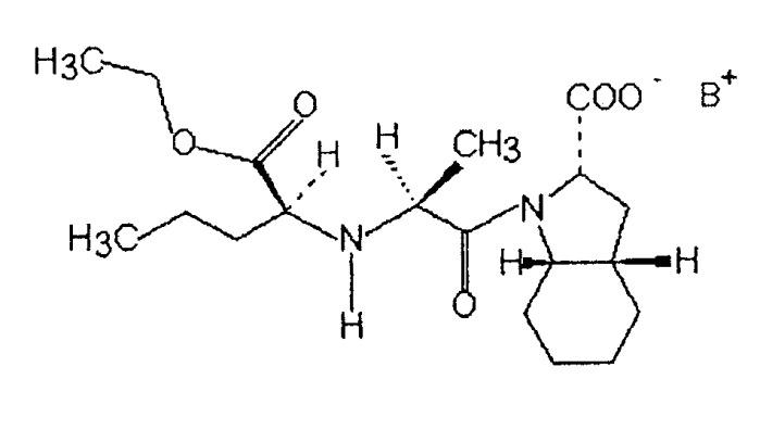 Стабильная лекарственная форма аморфных солей периндоприла, способ ее получения в промышленных масштабах и применение для лечения гипертонии