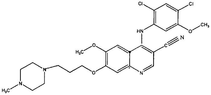 Лечение лейкемии, устойчивой к иматинибу, с применением 4-аминохинолина-3-карбонитрила