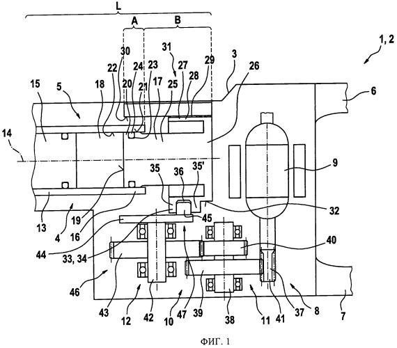 Ударный механизм для электрической ручной машины