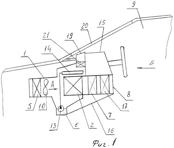 Схема винтового транспортера колесные диски для фольксваген транспортер т3