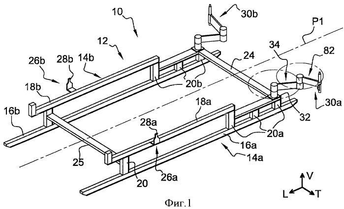 Устройство с шарнирными узлами для удержания кузова автотранспортного средства
