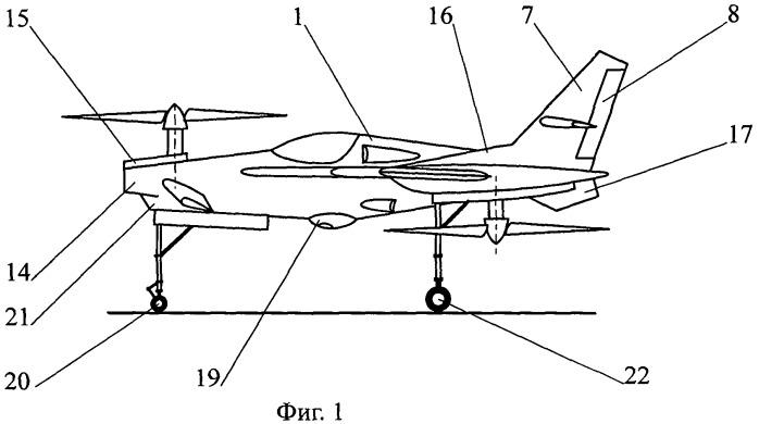 Высокоскоростной беспилотный вертолет-самолет