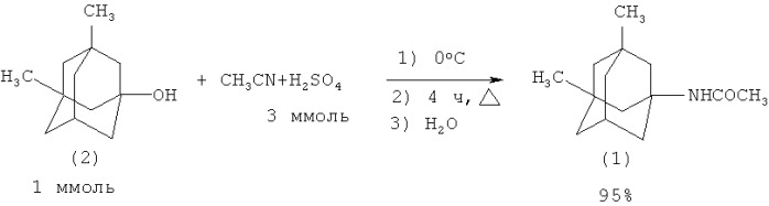 Способ получения 1-ацетамидо-3,5-диметиладамантана
