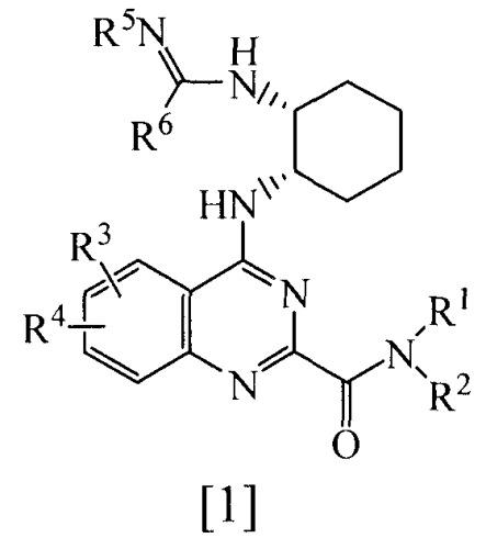 Производное хиназолина и фармацевтический препарат