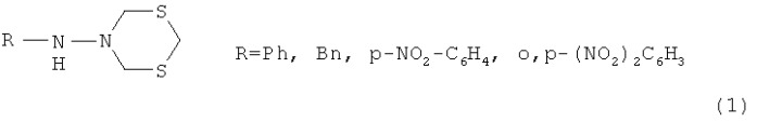 Способ получения n-арил(бензил)-(1,3,5-дитиазиан-5-ил)аминов