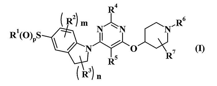 Пиримидилиндолиновое соединение