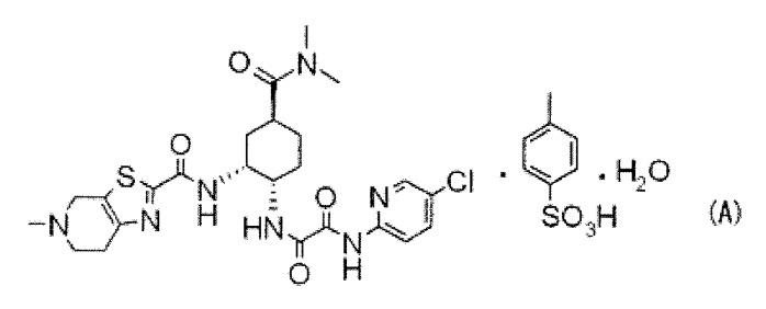 Способ получения производного диамина