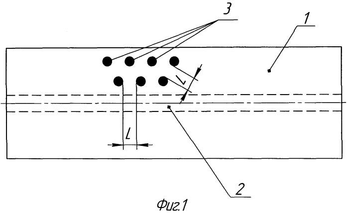 Твердотопливный заряд для ракетного двигателя